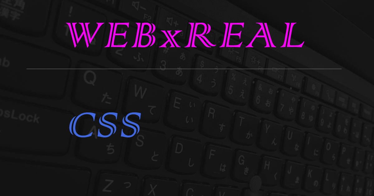 webxreal-css