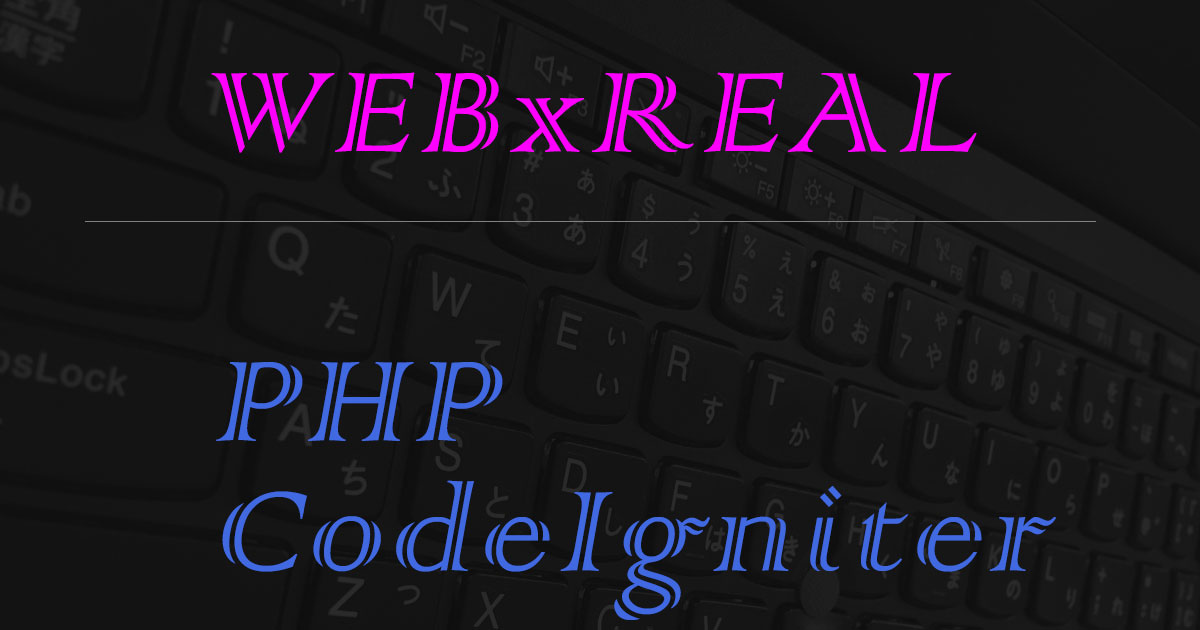 webxreal-php-codeigniter
