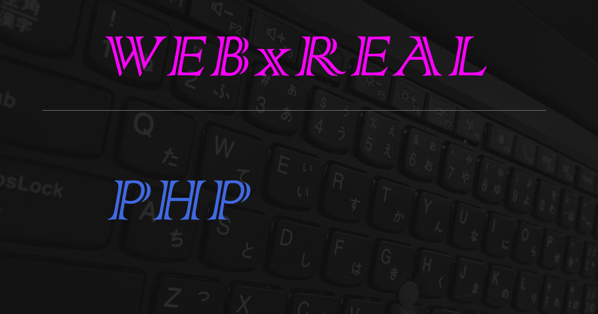 webxreal-php