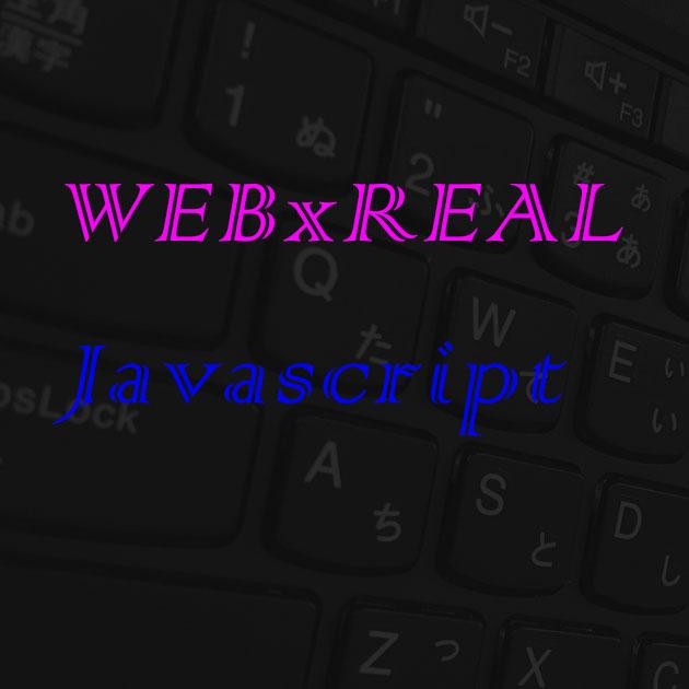 webxreal-630-javascript