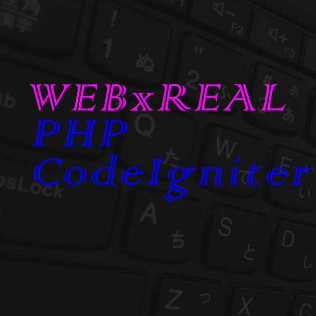 webxreal-630-php-codeigniter