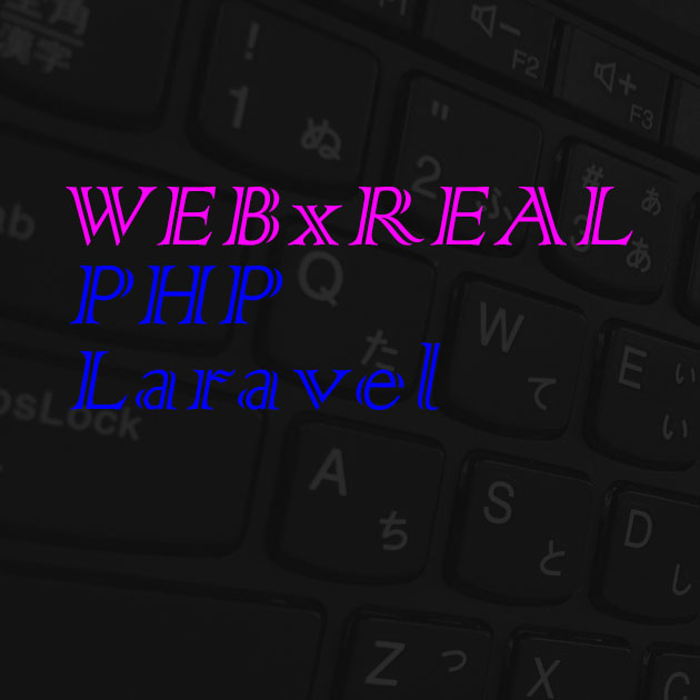 webxreal-630-wordpress